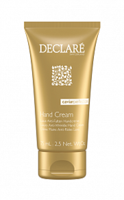 Declare Caviar Perfection Luxury Anti-Wrinkle Hand Cream