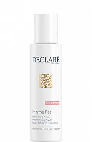 Declare Enzyme Peel