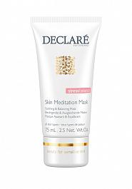 Declare Stress Balance Skin Meditation Mask