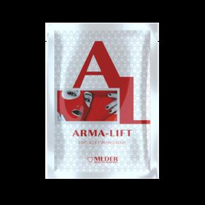Meder Arma-Lift Mask AL5